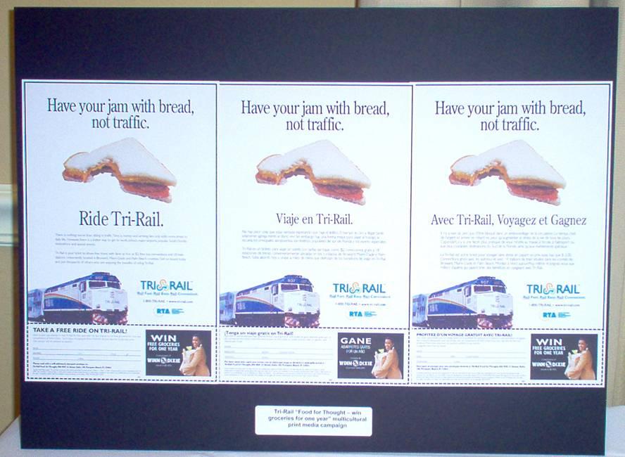 2005 - SFRTA/Tri-Rail